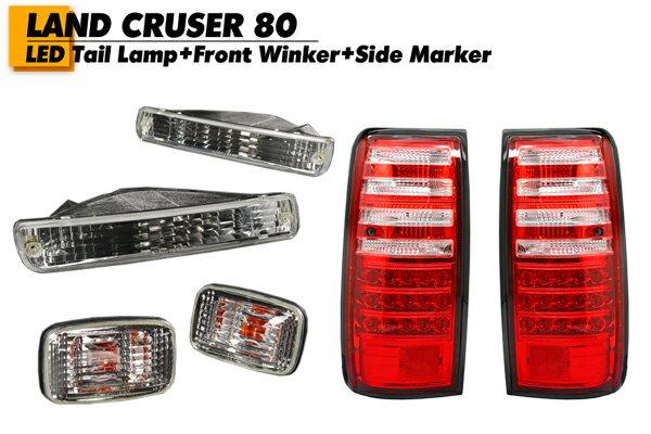 ライト・ランプ, ブレーキ・テールランプ LED 3SET S64-H9 80 80 LX450 FJ80G FZJ80G HDJ81V HZJ81V L207