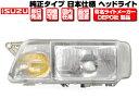 ヘッドライト 左 純正タイプ 日本光軸仕様 安心のDEPO製 在庫...