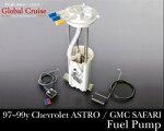 ■送料無料■97〜99yアストロ/サファリ燃料ポンプ