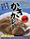 【広島名産 かきカレー(牡蠣カレー/カキカレ−)】中辛(200g)【ご当地カレー/レトルトカレー】(