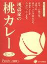 (山梨県のご当地カレー)日本一の桃の里、山梨より ◇レトルトカレー日本一の桃の里、山梨より【桃農家の桃カレー】(ご当地カレー)【楽ギフ_のし宛書】【楽ギフ_包装選択】【RCP】SS02P02dec12
