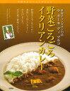 世界チャンピオンの店ラ カーサ ディ マルコ(神奈川)【野菜...