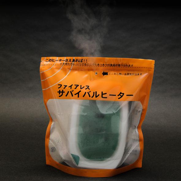 火や電気いらずの加熱剤 ファイアレスサバイバルヒーター 防災用品 kumaho  RCP