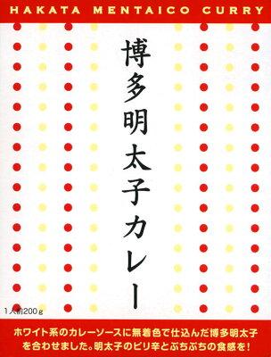 ピリ辛ぷちぷちの食感【博多明太子カレー】【楽ギフ_のし宛書】【楽ギフ_包装選択】【RCP】【ご…