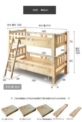 二段ベッド*BERGEN*ベルヘン2段ベッド大人用コンパクト2段ベッド2段ベット二段ベット木製シンプル子供コンパクトロータイプ