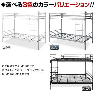 【安心の耐荷重120キロ】スチール二段ベッドLITH*リト*パイプ二段ベッド2段ベッド2段ベット二段ベット大人用業務用金属製社員寮子供パイプベッドシンプルパイプ大人用