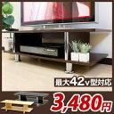 【在庫有】 ロータイプ テレビ台 TV台 TVラック 幅100 ローボード AV収納 TVボード テレビボード テレビラック 32型 37型 40型 42型 インチ