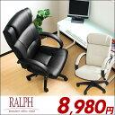 在庫有  ハイバック オフィスチェア Ralph -ラルフ- パソコンチェアー...