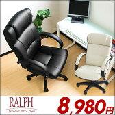 【在庫有】 ハイバック オフィスチェア Ralph -ラルフ- パソコンチェアー ハイバックチェア デスクチェア ロッキング 社長椅子 椅子 肘つき いす イス 黒 白 ブラック ホワイト ビジネスチェア