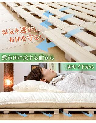 四つ折りでコンパクト!布団干しも楽々!湿気対策にすのこマットシングル桐すのこベッド木製すのこ折りたたみ折り畳みシングルベッドベット湿気カビ除湿安い格安激安【RCP】