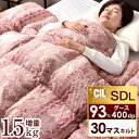 ☆20時〜4H全品5%OFF☆ 【増量1.5kg&30マス立...