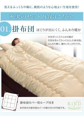 【在庫有】ほこりが出にくい布団4点セットシングルシングルサイズ布団セット掛け布団敷き布団寝具セットセット寝具