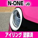 MovingCafeLabel N-ONE JG系 全車対応 アイリング アイライン...