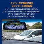 ドライブレコーダー,スマートルームミラー,インナーミラー,ミラー型ドライブレコーダー,あおり運転対策,ノイズ対策済,フルHD高画質,常時,衝撃録画,GPS搭載,駐車監視対応,9.9インチ液晶