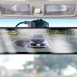 反射防止フィルムスマートルームミラー前後ドラレコ付純正ミラー交換タイプ【S1Premium/H1Premium】専用フィルム