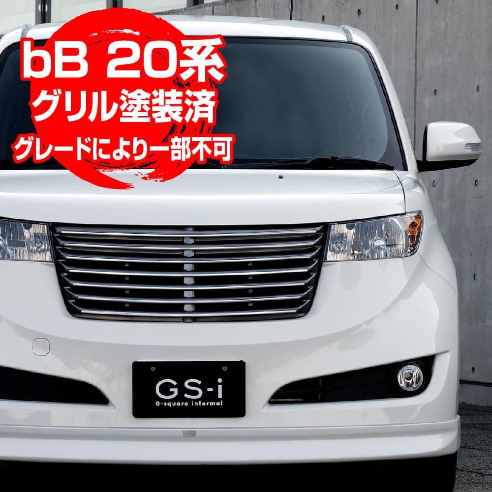 外装・エアロパーツ, グリル bB QNC TOYOTA GS-i ABS