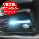 ヴェゼル VEZEL RU1-4 HONDA ホンダ フロント バンパー【BALS...