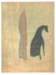 木村繁之、昼の月、版画/木版画