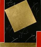 中澤愼一、Echoes1、版画/銅版画、金箔