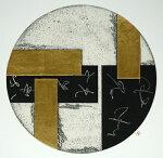 中澤愼一、Yatsuhashi11、版画/銅版画、金箔