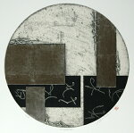 中澤愼一、Yatsuhashi12、版画/銅版画、プラチナ箔