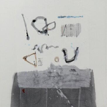 書/墨・顔料 荻野丹雪 律 現代アート 抽象 送料無料 ※この商品を大幅値引き表示している偽サイトがありますのでご注意下さい。