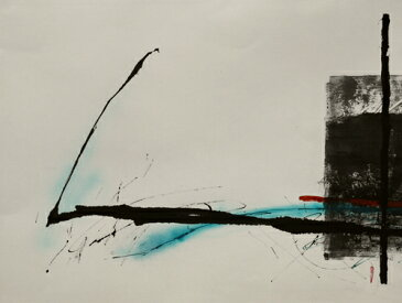 書/墨・顔料 荻野丹雪 Untitled-918 現代アート 抽象 送料無料 ※この商品を大幅値引き表示している偽サイトがありますのでご注意下さい。