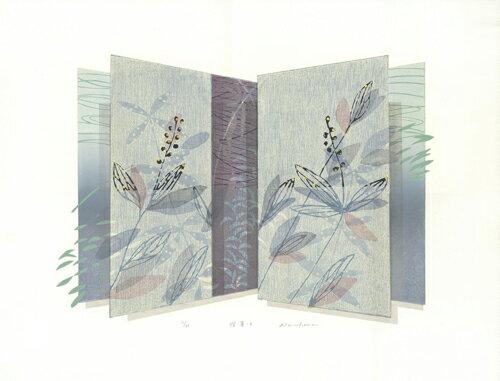 白駒一樹、摺葉-2、版画/油性木版シルクスクリーン