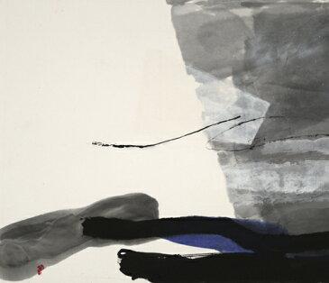 書/墨・顔料 荻野丹雪 Untitled-915 現代アート 抽象 送料無料 ※この商品を大幅値引き表示している偽サイトがありますのでご注意下さい。