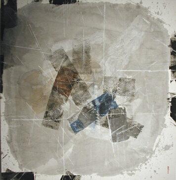 書/墨・顔料 荻野丹雪 Untitled-934 現代アート 抽象 送料無料 ※この商品を大幅値引き表示している偽サイトがありますのでご注意下さい。