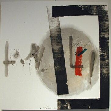書/墨・顔料 荻野丹雪 Untitled-935 現代アート 抽象 送料無料 ※この商品を大幅値引き表示している偽サイトがありますのでご注意下さい。