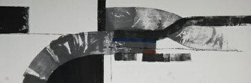 書/墨・顔料 荻野丹雪 惜 現代アート 抽象 送料無料 ※この商品を大幅値引き表示している偽サイトがありますのでご注意下さい。