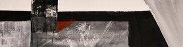 書/墨・顔料 荻野丹雪 Untitled 現代アート 墨 抽象 送料無料 ※この商品を大幅値引き表示している偽サイトがありますのでご注意下さい。