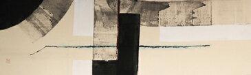書/墨・顔料 荻野丹雪 宙 現代アート 墨 抽象 送料無料 ※この商品を大幅値引き表示している偽サイトがありますのでご注意下さい。