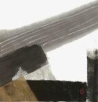 書/墨・顔料荻野丹雪Untitled-金2現代アート墨抽象送料無料※この商品を大幅値引き表示している偽サイトがありますのでご注意下さい。
