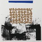 版画/シルクスクリ-ン荻野丹雪いろはにほへと-8モダンアート抽象送料無料※この商品を大幅値引き表示している偽サイトがありますのでご注意下さい。