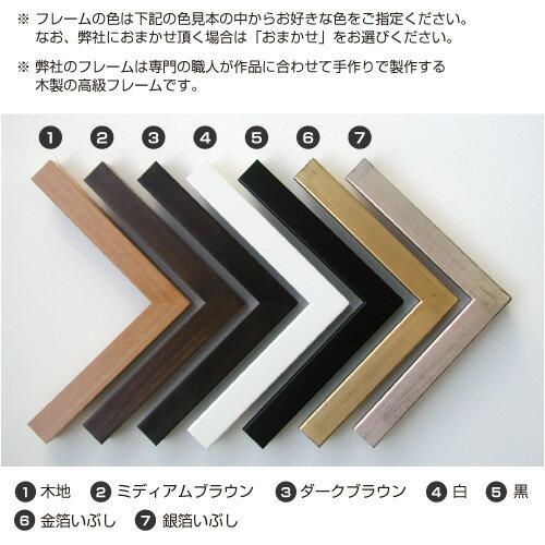 【モダンアート】版画/銅版画周豪167-f版画送料無料