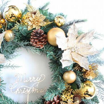 クリスマスリース ゴールド系 特大サイズ ビックサイズ 大きなリース 直径50cm