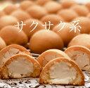 チーズまんじゅうのオハナ 焼きたてをその日に発送 手作りチーズまんじゅう10個(箱入り)宮崎銘菓