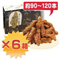 【努努鶏(ゆめゆめどり)】箱詰め(中)6箱セット