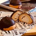 チーズまんじゅうのオハナ 焼きたてをその日に発送 手作りチーズまんじゅうチョコレート10個(箱入り) 宮崎銘菓