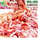 ラム肉 ラム挽き肉 1.2kg (セセリ/200g×6袋/冷凍品) 同梱 自宅用 ひきにく…