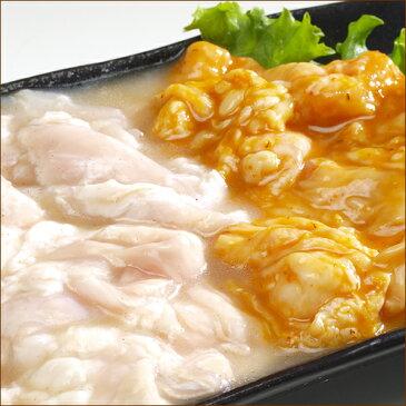 ホルモン 豚ホルモン 220g (冷凍品) 同梱 自宅用 人気 塩ホルモン 豚ホルモン 肉 豚 豚肉 直腸 BBQ 焼肉 グルメ 北海道 お取り寄せ
