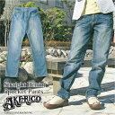 【AKERICO】5ポケット デニムパンツ インディゴ ビンテージ スト……