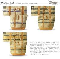 送料無料&返品対応!【T.K.GarmentSupply】グレインサックスタンダードトートバッグ/ハンドメイド/日本製