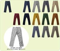 [福袋]メンズ3パンツパッケージ/2016/冬のカジュアルパンツ3本セット/GrandJunction