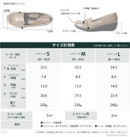 リゲッタパンプスウェッジソールローファーパンプス/RT-01/RegetaRe:getA/レディース/日本製/正規取扱店