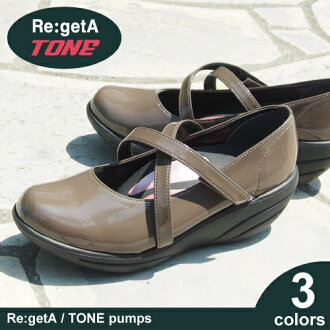 Watanabe Mina's model /RT-551 / burning stone / canoeing, Regeta TONE / regatta tone workout pumps