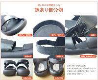 リゲッタサンダル/メンズ/リゲッタカヌー/メディカヌー/オフィス/GC04/日本製/リゲッタ/父の日ギフト