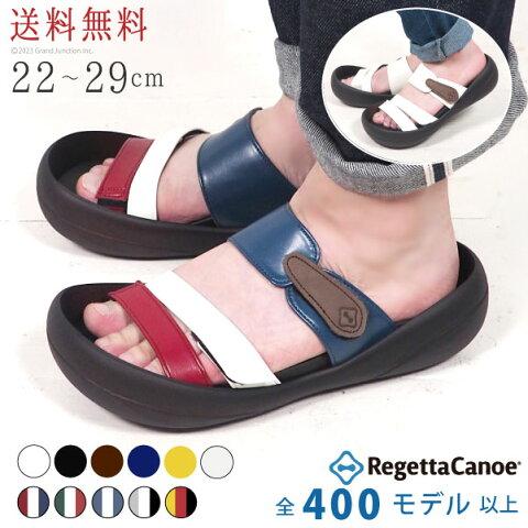 《750円OFFクーポン》 リゲッタ カヌー サンダル サンダル コンフォートサンダル オフィス おしゃれサンダル 健康サンダル 軽量 大人可愛い 可愛いサンダル 旅行 サンダル 疲れない 疲れにくい 素足 痛くない 歩きやすい 履きやすい 日本製
